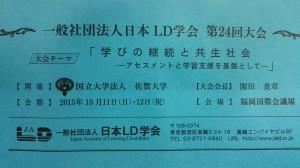 DSC_1189